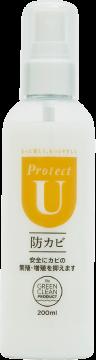 Protect U 防カビ 200ml