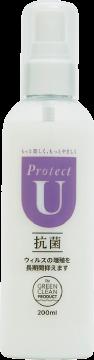 Protect U 抗菌 200ml