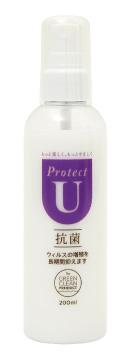 Protect U 抗菌