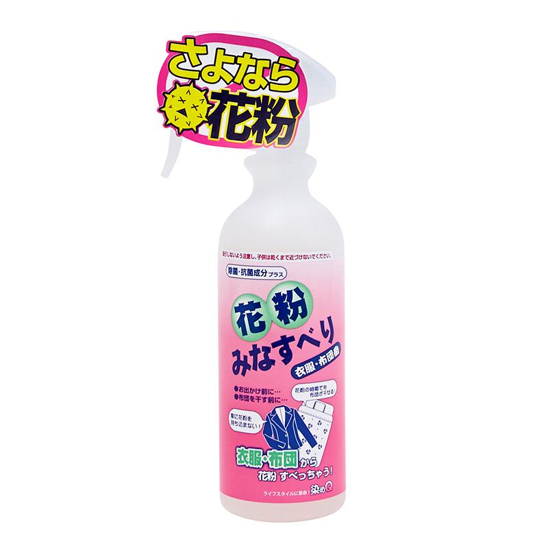 花粉みなすべり 衣服・布団番 300ml