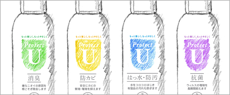 Protect U