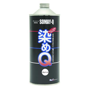 染めQ原色 フラットベース 1L (受注生産品)